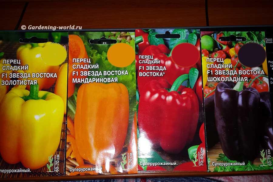 Как выбрать семена сладкого перца